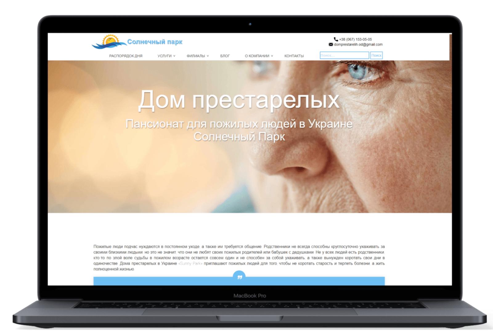 Каталоги раскрутка сайта оптимизация сайта под ключ Барыковский переулок
